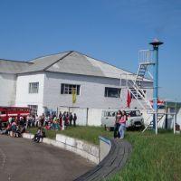 Детская спортивная школа и детский дом творчества на стадионе, Кутулик