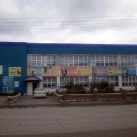 Универмаг (Shopping mall), Кутулик
