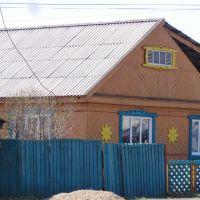 Зачетный домик., Кутулик
