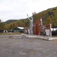 Memorial, Мама
