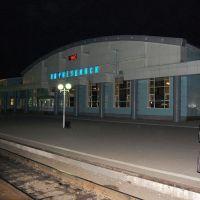 Иркутская область. Нижнеудинск, Нижнеудинск