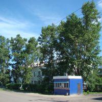 Нижнеудинск. Школа №2, Нижнеудинск