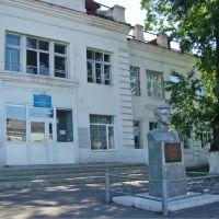 Нижнеудинск. Памятник Кеше Куимову возле школы №2, Нижнеудинск