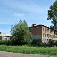 Нижнеудинск. Школа №10, Нижнеудинск