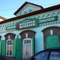 Нижнеудинск. Бывший магазин купца Коткова, Нижнеудинск