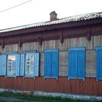 Нижнеудинск. Дом №1 на улице Коммунистической, Нижнеудинск