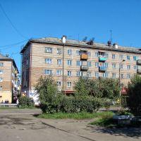 Нижнеудинск, Нижнеудинск