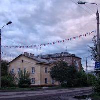 Нижнеудинск. На улице Ленина, Нижнеудинск