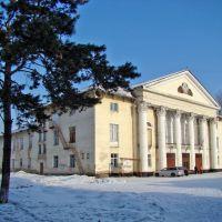 Дом Культуры, Нижнеудинск