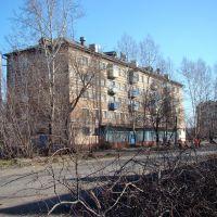 Улица Гоголя, 85., Нижнеудинск