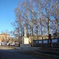 Обновлённый памятник Ленину., Нижнеудинск