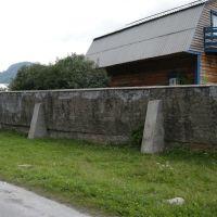 Минералогический музей Жигалова, Слюдянка