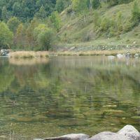 река Слюдянка, Слюдянка
