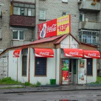 Coke - Always Subtle in Siberia, Слюдянка