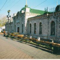 Мраморный вокзал, Слюдянка