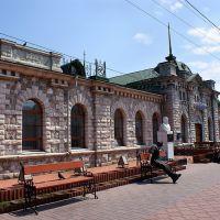 Вокзал в Слюдянке., Слюдянка