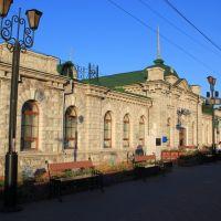 5311-й км Транссиба. Вокзал на станции Слюдянка-1, Слюдянка