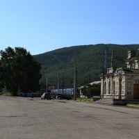 Байкал, Слюдянка / Baikal, Slyudyanka, Слюдянка