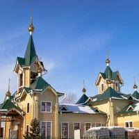 Церковь Николая Чудотворца, Слюдянка