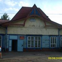 старый вокзал ст.Тайшет, Тайшет