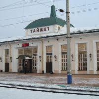 станция Тайшет, Тайшет