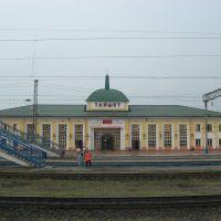 Tayshet railway station, Тайшет