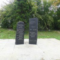 Памятник в честь 100-летия ВСЖД, Тайшет