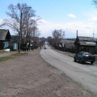 г. Тулун ул, Володарского, вид сверху . фото: Шаура Максим Александрович, Тулун