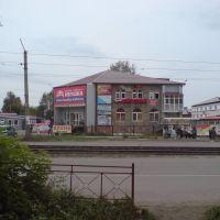Ивушка, Усолье-Сибирское