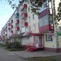 Альба, Усолье-Сибирское