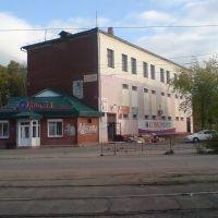 Восход, Усолье-Сибирское