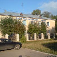 Комсомольский 43, Усолье-Сибирское
