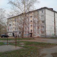 Кр.Либкнехта 56, Усолье-Сибирское