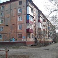Толбухина 62, Усолье-Сибирское