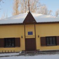 catholic church in Усолье Сибирское - Russia, Усолье-Сибирское