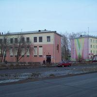 """""""Восход"""", Усолье-Сибирское"""