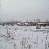 Остановка 59-й квартал, Усолье-Сибирское