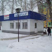 Павильон на остановке 59-й квартал, Усолье-Сибирское
