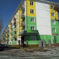 Комсомольский 28, Усолье-Сибирское