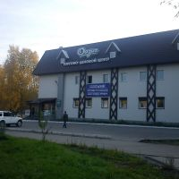 Деловой Центр ОАЗИС, Усолье-Сибирское