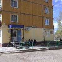Серегина 16 (май 2013), Усолье-Сибирское