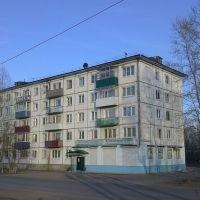 Машиностроителей 11 (май 2013), Усолье-Сибирское