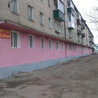 """Комсомольский 83 """"Сотку"""" переделали в квартиры (май 2013), Усолье-Сибирское"""