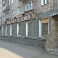 Комсомольский 79 б (май 2013), Усолье-Сибирское