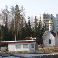 Часовня, Усть-Илимск