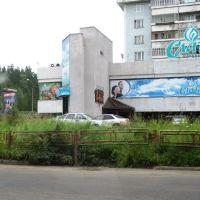 пр Мира, Усть-Илимск