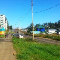 ул. Дружбы Народов 34, Усть-Илимск