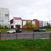 """Магазин """"Уют"""", Усть-Илимск"""
