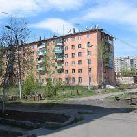 Gorkogo, 48, Усть-Кут