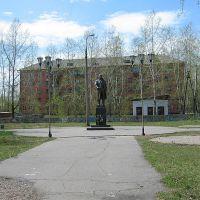 Lenins statue, Усть-Кут
